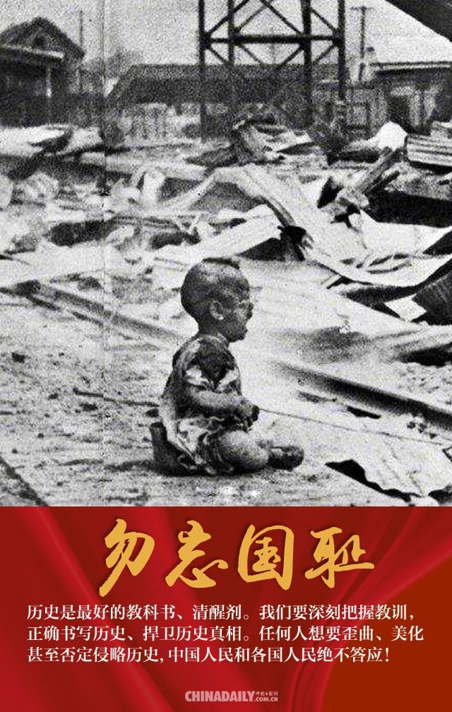 《【恒达平台官网注册】【海报】纪念抗日战争胜利75周年  铭记历史继往开来》
