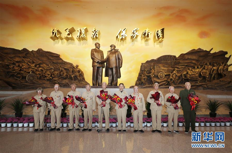 (社会)(3)抗美援朝纪念馆重新开放