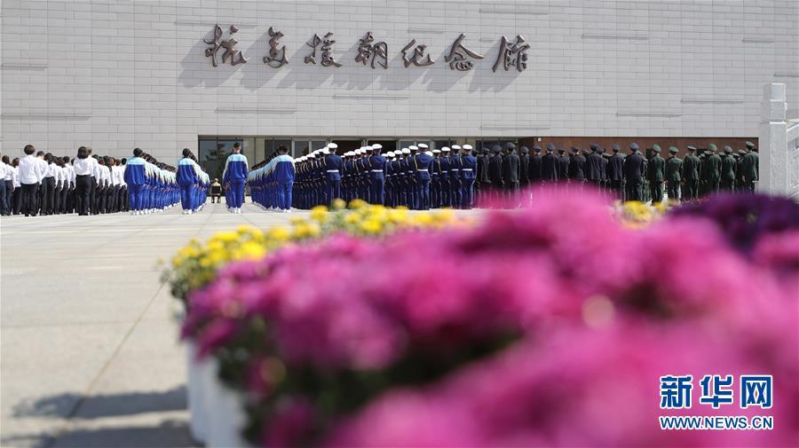 (社会)(1)抗美援朝纪念馆重新开放