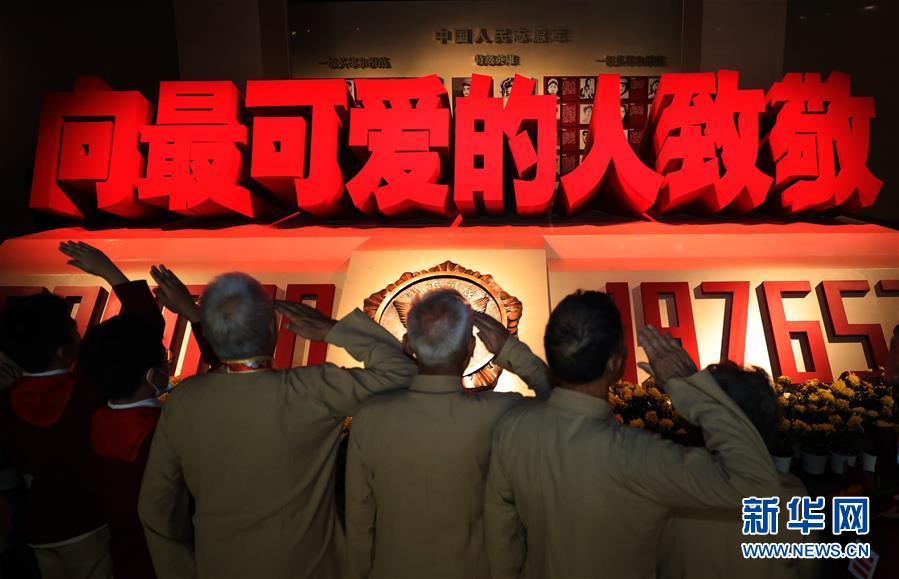 (社会)(8)抗美援朝纪念馆重新开放