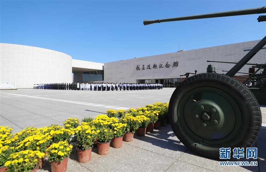 (社会)(6)抗美援朝纪念馆重新开放