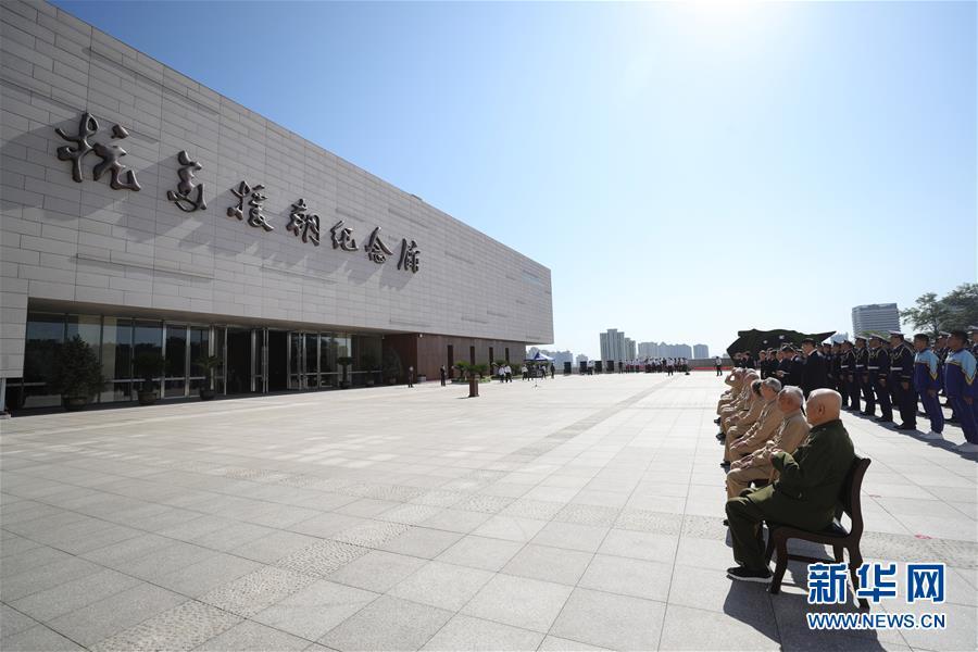 (社会)(2)抗美援朝纪念馆重新开放