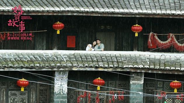 电影《婚前故事》免费在线观看(国语版/粤语版)【4096-4K超高清】-聚趣客娱乐网