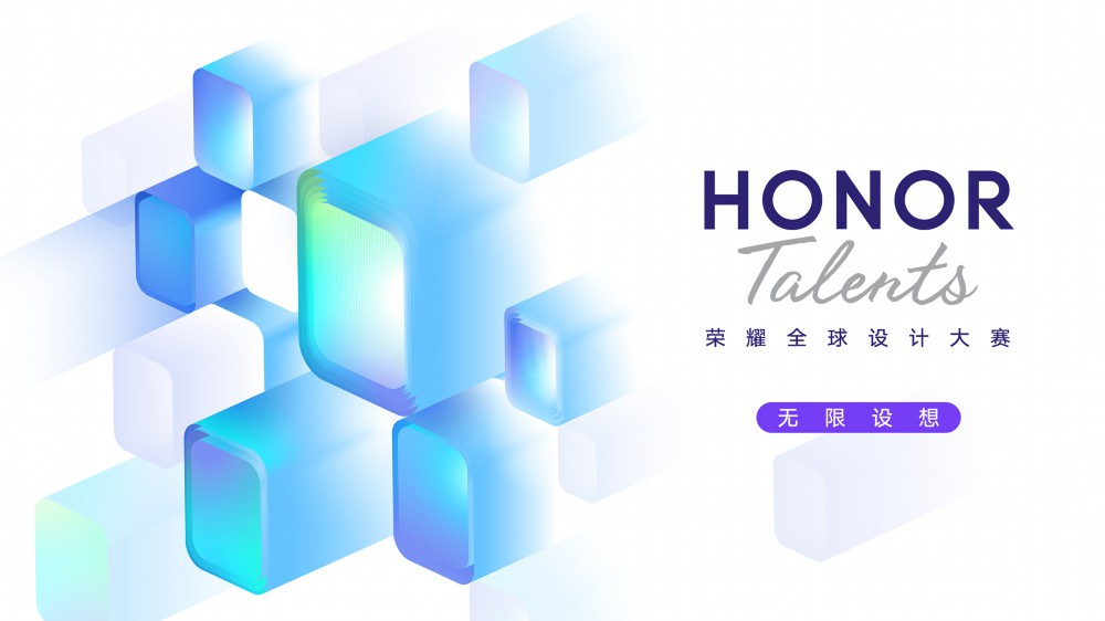 荣耀HONOR TALENTS与上海交大联