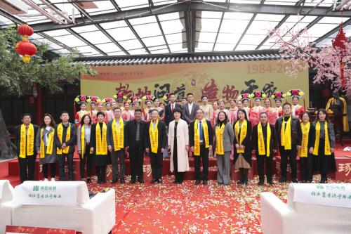 河北琢酒集团2020第五届酒文化节