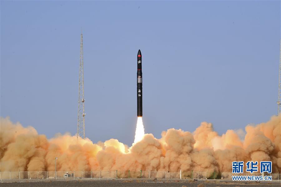 (科技)(1)谷神星一号商业运载火箭首飞成功 搭载发射天启星座十一星