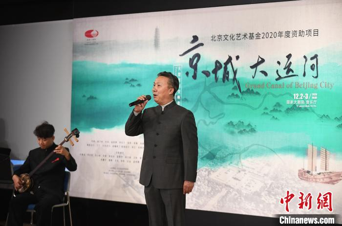 大型京剧交响套曲《京城大运河》12月首演