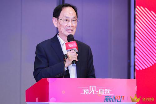 2020年中国首届视频号年度峰会圆满成功,金视榜完整名单揭晓