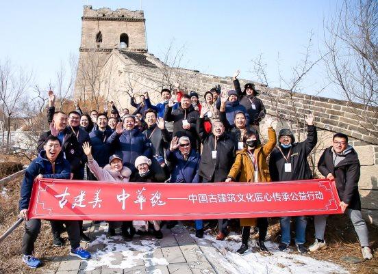"""""""2020长城保护和发展学术研讨会""""在八达岭长城举行"""