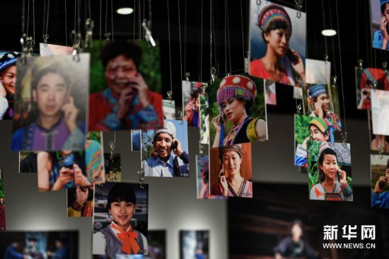 第四届中国摄影大赛作品展举行
