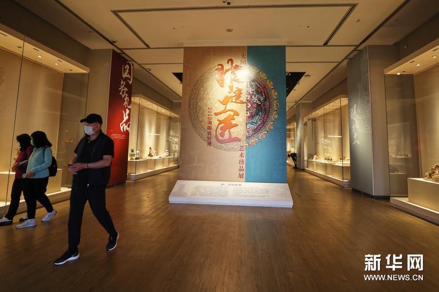 2020海南自由贸易港大国非遗艺人艺术展在海南省博物馆举行