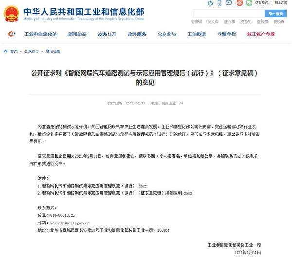 http://www.k2summit.cn/jiaoyuxuexi/3165186.html