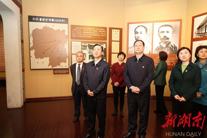 http://www.hunanpp.com/shishangchaoliu/213211.html