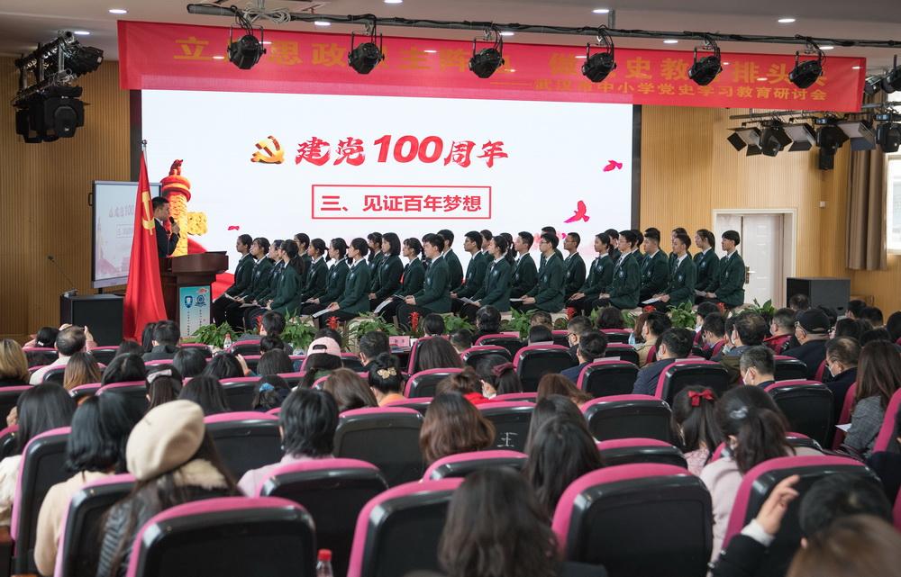 4月6日拍摄的研讨会现场。