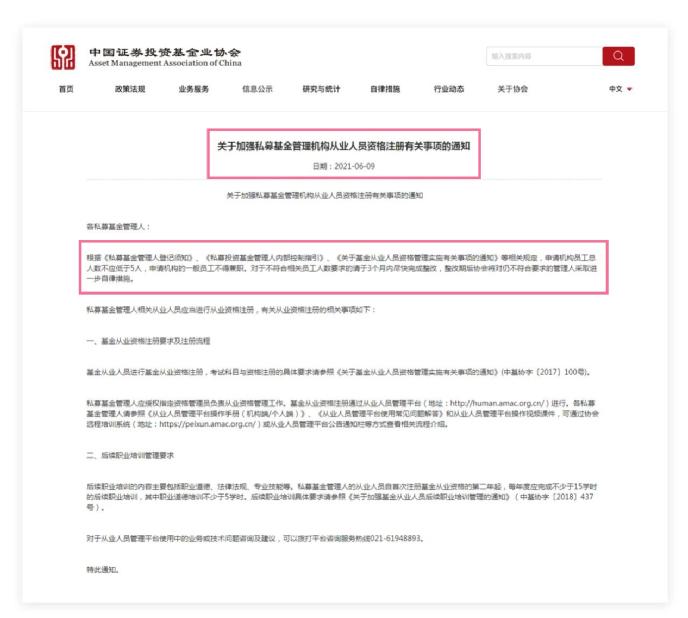 名涉事者被警方刑上海最高端夜场招聘上海酒吧广州原质酒吧会萃抵触24
