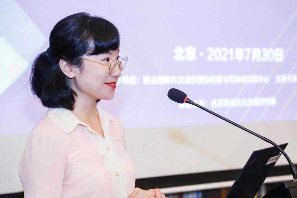 跨媒體藝術與數字共生主題沙龍活動在北京舉行_fororder_圖片1