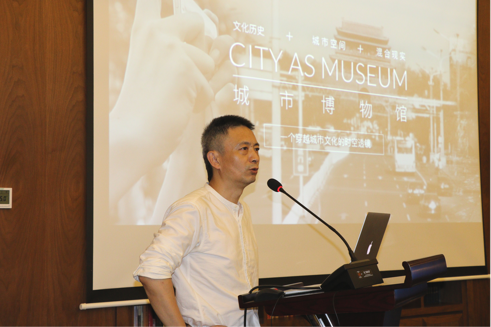 跨媒體藝術與數字共生主題沙龍活動在北京舉行_fororder_圖片3