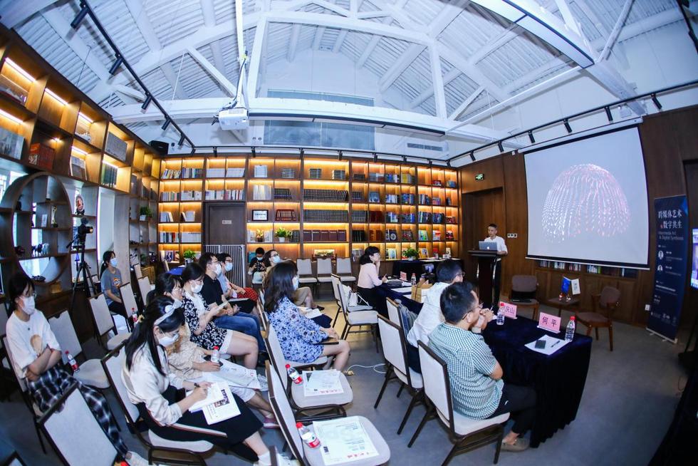跨媒體藝術與數字共生主題沙龍活動在北京舉行_fororder_圖片4