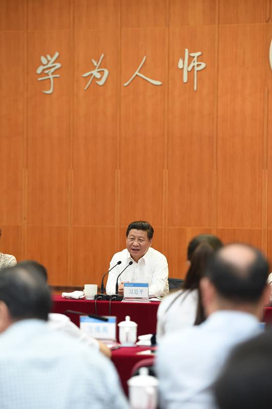 2014年9月9日,習近平總書記在北京師范大學同學校師生代表進行座談。
