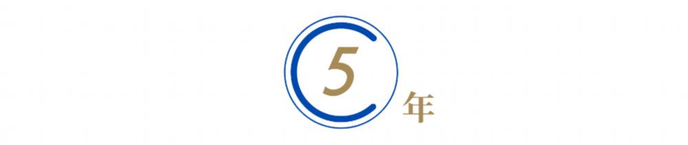 世纪官方注册:南南合作的中国贡献,习主席提到三个时间(图2)