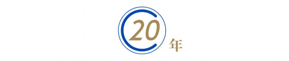 世纪官方注册:南南合作的中国贡献,习主席提到三个时间(图6)