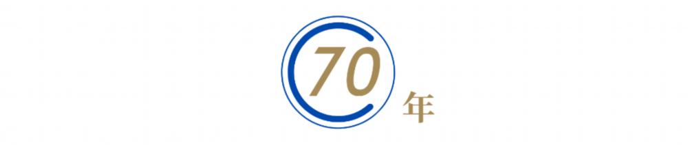 世纪官方注册:南南合作的中国贡献,习主席提到三个时间(图10)