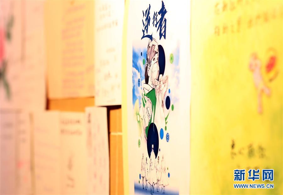 """(港澳台·图文互动)(2)""""为了香港同胞能早日摘下口罩自由呼吸""""——内地核酸检测支援队员工作素描"""