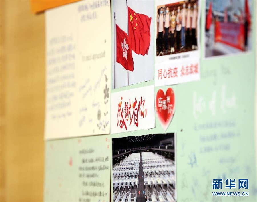 """(港澳台·图文互动)(3)""""为了香港同胞能早日摘下口罩自由呼吸""""——内地核酸检测支援队员工作素描"""