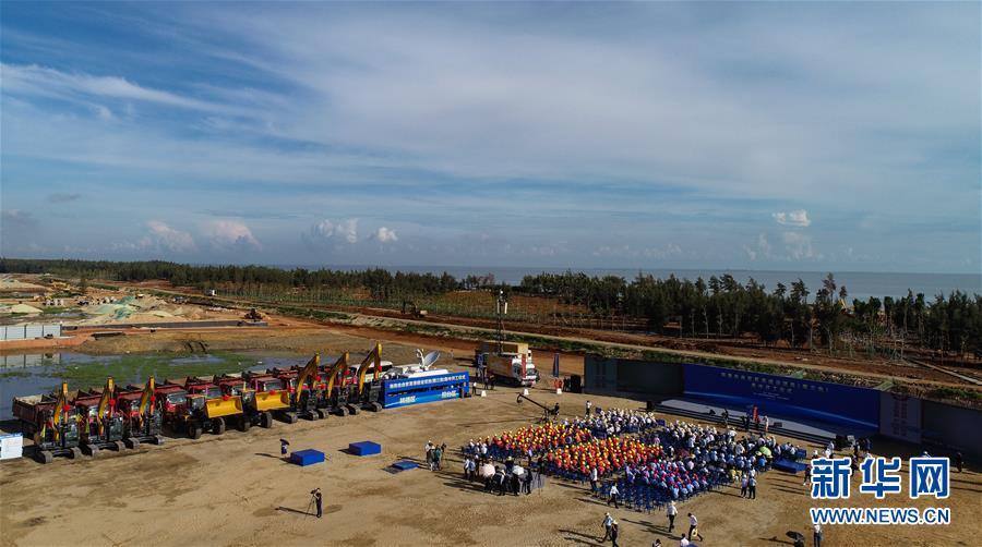 海南自贸港第三批建设项目集中开工