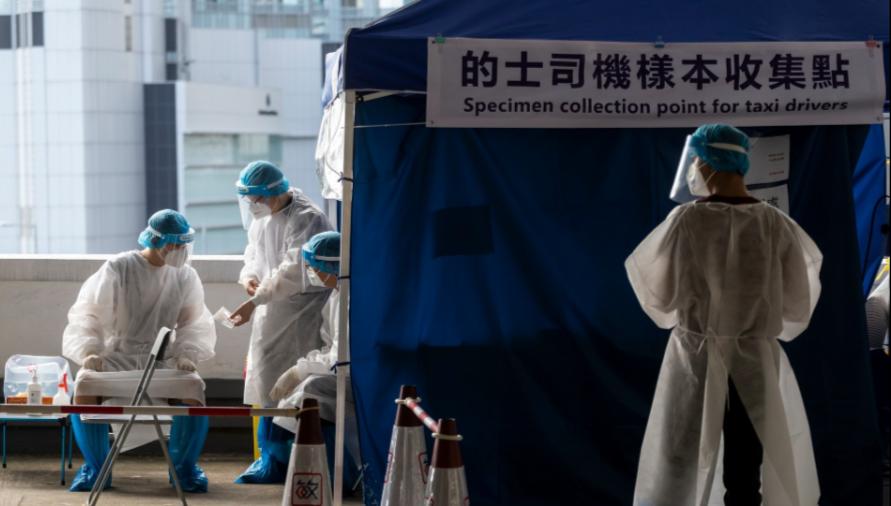 林郑月娥:香港第三波新冠肺炎疫情已经受控