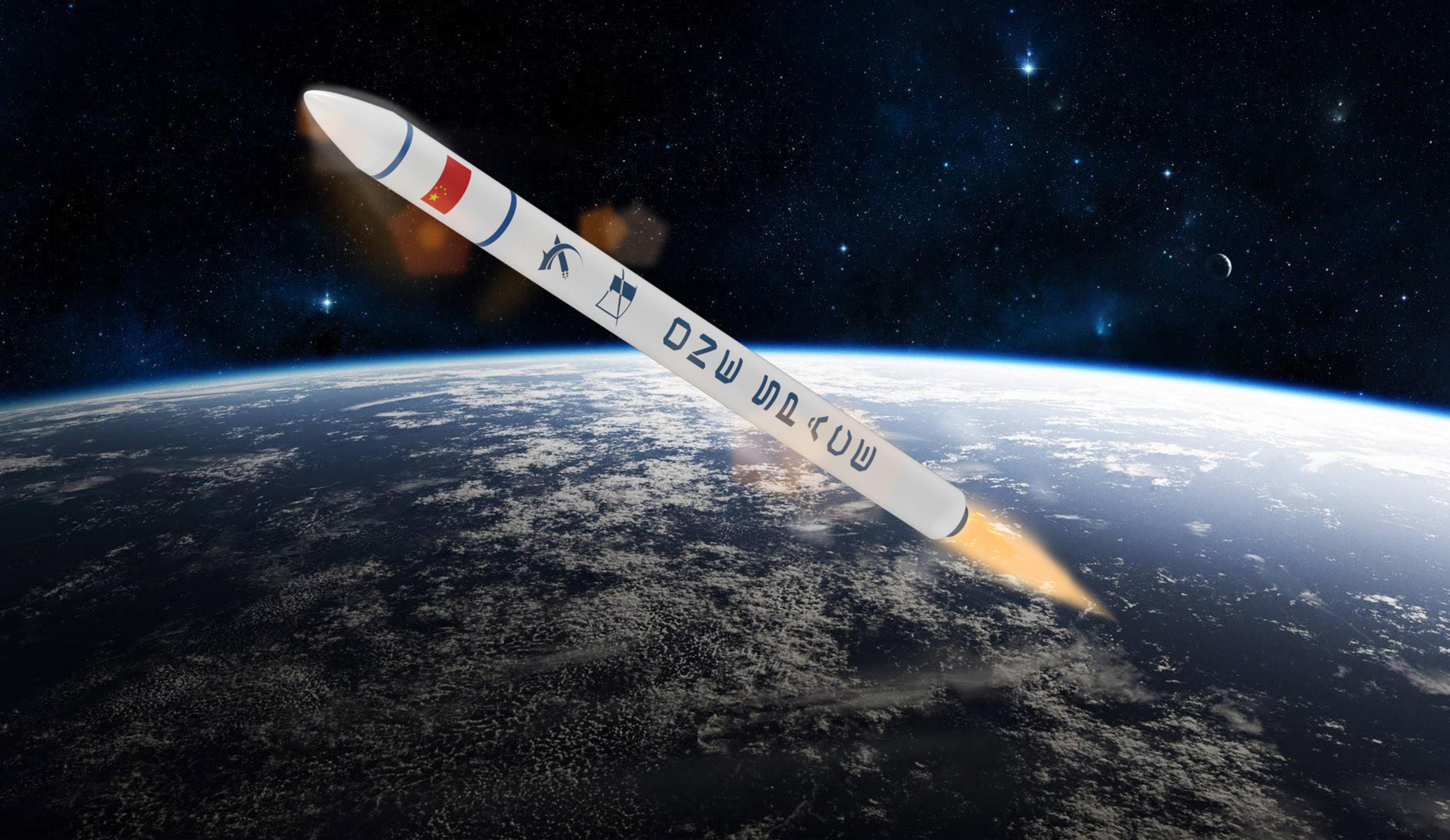 零壹空间即将推出灵龙系列运载火箭
