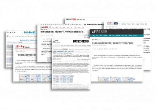 科技兴则国兴,百事花旗品牌在中国创立,核心国际SMPPT技术能否再次引领新潮流?