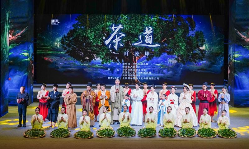 中国茶都演绎茶文化盛事 大型史诗音乐剧《茶道