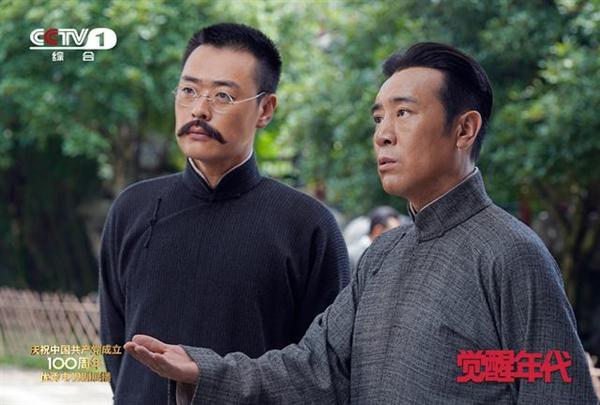 《觉醒年代》导演张永新获白玉兰奖、于和伟最